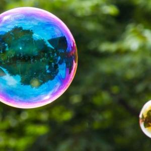 Zergatik botatzen ditu burbuilak xaboiak?